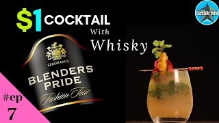 One Dollar Cocktail with Blenders Pride Whisky | Cocktail with Whisky | Dada Bartender | #ep7 | $1