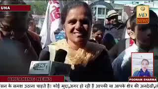 आज रोष रैली निकाल, रामपाल के अनुयायियों ने सौंपा एडीएम उना को ज्ञापन
