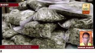 बद्दी पुलिस ने पकड़ा 1.93 किलोग्राम गांजा, गुप्त सूचना के आधार पर की गई करवाई गई कार्यवाही