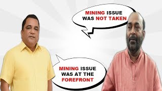 CM Meets BJP MLAs; Vinay Says No Discussion On Mining, Godinho Says Mining Issue Was Discussed