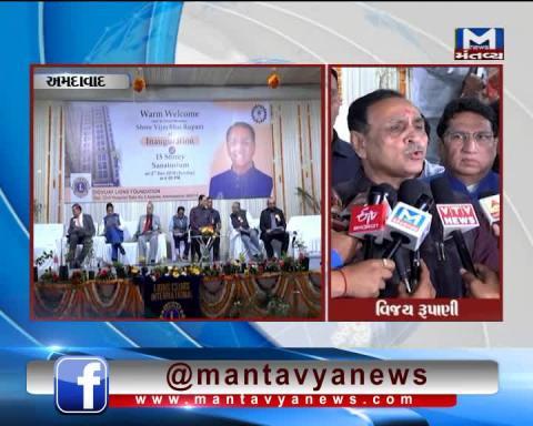 Ahmedabad: CM Vijay Rupani inaugurated the '15 Storey Sanatorium' | Mantavya News