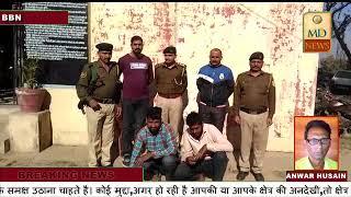 नालागढ़ पुलिस ने नालागढ़ स्वारघाट रोड पर चिकनी पुल के पास एक ट्रक से 7ग्राम चिटा पकड़ा