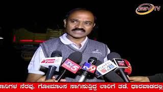 ಗೋ ಮಾಂಸ ಓಯುತಿದ್ದ ಲಾರಿ ಹಿಂದೂ ಪ್ರತಿಭಟನೆಯ ವಶಕ್ಕೆ SSV TV NEWS 29 11 2018