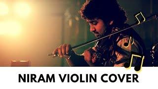 Yathrayay - Niram- Violn Cover -Abhijith P S Nair-George Varghese