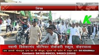 युवा इनैलो की बाईक रैली सिरसा में, इस्तीफों को #Arjun Chautala ने बताया निराधार