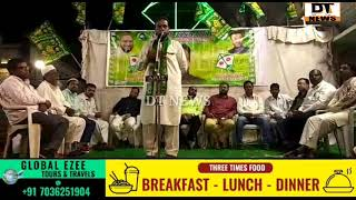 Asaduddin Owaisi   Adress Public Meeting Under   Rajender Nagar   Appeal To Vote For MIM - DT News