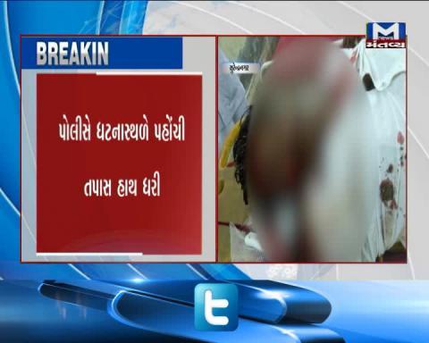 Surendranagar: 1 died in accident between Bike & Tractor