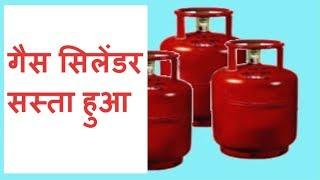 रसोई गैस हुई सस्ती, जानिये अब देने होंगे कितने रुपये  , नई कीमत लागू / THE NEWS INDIA
