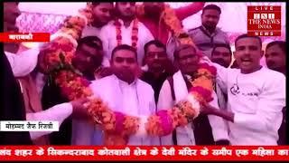 [ Barabanki ] विशाल जनसभा 7200000 बेरोजगारी के लिए की गई माँग / THE NEWS INDIA