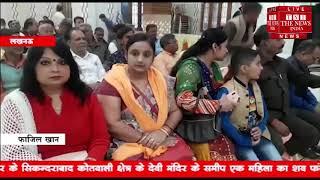 [ Lucknow ] लखनऊ में भारतीय जनता पार्टी लघु उद्योग प्रकोष्ठ की हुई बैठक / THE NEWS INDIA