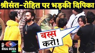 ANGRY Dipika Kakar SHOUTS At Sreesanth And Rohit; Here's Why   Bigg Boss 12 Update