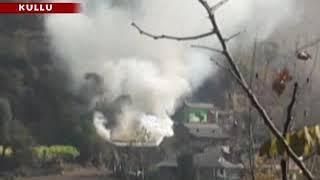 बंजार उपमंडल की पंचायत के काउधार में एक मकान में लगी आग एआग में एक व्यक्ति जिंदा जला।