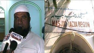 This Masjid Needs Our Help | Masjid E Razia Begum Barkatpura Hyderabad | @ SACH NEWS |