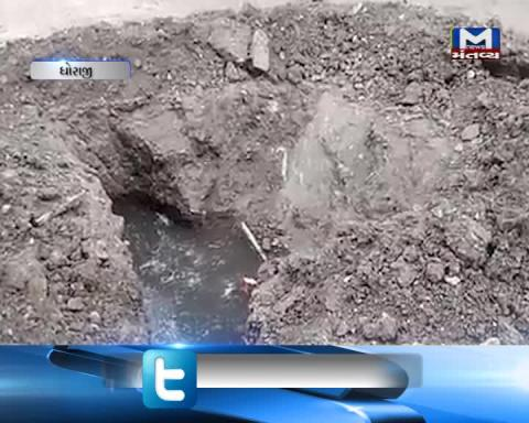 Dhoraji: Breach in the new water pipeline