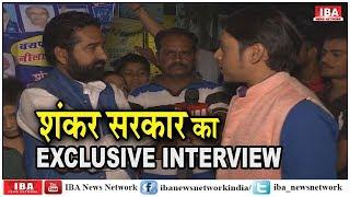 Shankar Sarkar Exclusive Interview by Deepak | Sirohi | RAJASTHAN | IBA NEWS |
