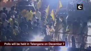 AP CM , Congress' Ghulam Azad conduct roadshow in Hyderabad; Amit Shah in Telangana's Malkajgiri