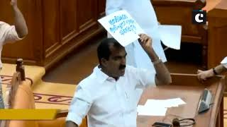 Uproar in Kerala Assembly over Sabarimala issue