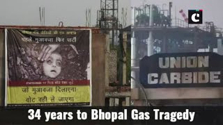 Bhopal Gas Tragedy: Even after 34-years, five to six Bhopal Gas Tragedy victims are dying every day