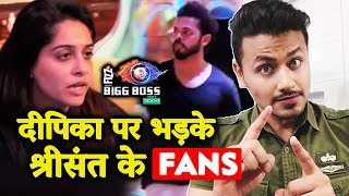 Sreesanth Fans LASHES OUT At Dipika Kakar Heres Why | Bigg Boss 12 Charcha With Rahul Bhoj