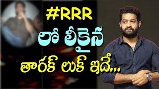 Jr NTR New look for Rajamouli RRaR I #rrr I #ramarao I #rajamouli I #ramcharan