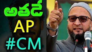 Asaduddin Owaisi Hyderabad Full Speech I #Kcr I #Ktr I #appolitics I RECTV INDIA