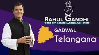 LIVE: Congress President Rahul Gandhi addresses a public gathering in Gadwal, Telangana