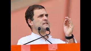 Congress President Rahul Gandhi addresses a public gathering in Gadwal, Telangana
