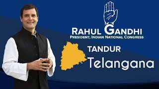 LIVE: Congress President Rahul Gandhi addresses a public gathering in Tandur, Telangana