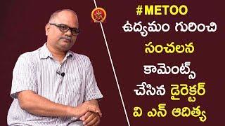 VN Aditya Sensational Comments About #Metoo - VN Aditya Exclusive Interview - Geetha Bhagat