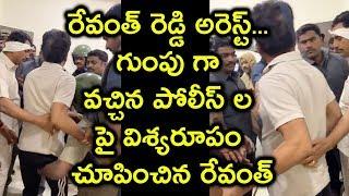 Revanth Reddy Arrest - Revanth Reddy Shifted To Hyderabad - Bhavani HD Movies