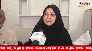 ವಾರ್ಡ ೨೦ ಸಿಸಿ ರಸ್ತೆ ಕಾಮಗಾರಿಗೆ ಚಾಲನೆ.  SSV TV NEWS 02 12 2018