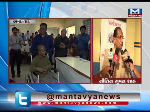 Ahmedabad: Celebration of World Disability Day at Andhjan Mandal