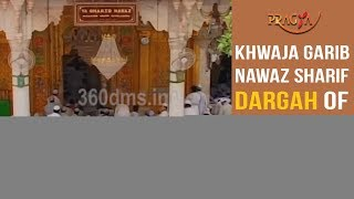 Watch Khwaja Garib Nawaz Sharif Dargah of Ajmer