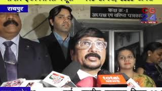 Poddar International School Raipur - CG 24 News