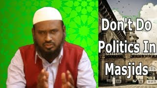 Ilyas Shamshi   Don't Appeal For Votes In Majids   AIMIM Vs Congress In Old City  