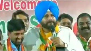Navjot Singh Sidhu In Hyderabad With Anil Kumar Yadav | To Support Anil Kumar yadav |