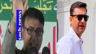 Amjadullah Khan Says Secrets Of Akbaruddin Owaisi   Bold Speech Against Aimim  