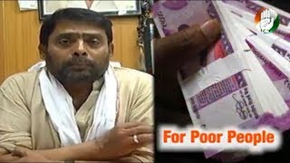 Mohd Ghouse Speaks On Congress Manifesto After Winning In Telangana | @ SACH NEWS |