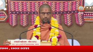 Live Dashabdi Mahotsav - Ghora 2018 Day 2 AM 02-12-2018