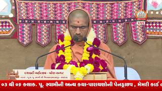 Live Dashabdi Mahotsav - Ghora 2018 Day 2 PM 02-12-2018