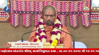 Live Dashabdi Mahotsav - Ghora 2018 Day 3 PM 03-12-2018