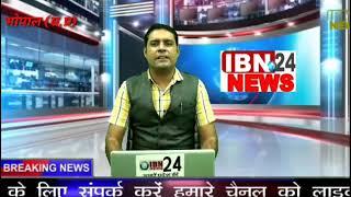 आज भोपाल में अखिल भारतीय सर्व दर्जी महासभा की प्रदेश कार्यसमिति घोषित की गई देखिए पूरी खबर