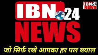 देपालपुर पुलिस द्वारा निकाली गई जागरूकता बाइक रैली देखिए पूरी खबर