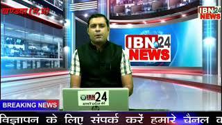 खण्डवा क्षेत्र में लक्ष्मण सिंह दरबार को कर रही है जनता पसन्द