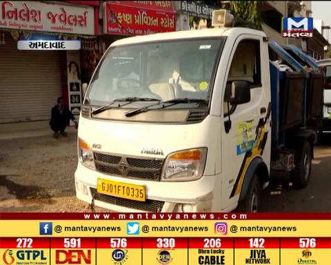Ahmedabad: AMC didn't get the success on 1st day in the collection of wet & dry waste