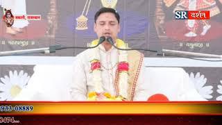 BHAGWAT KATHA || PANDIT SANJAY KRISHAN TRIVEDI || SR DARSHAN DAY 2