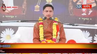 BHAGWAT KATHA || PANDIT SANJAY KRISHAN TRIVEDI || SR DARSHAN DAY 3