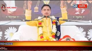 BHAGWAT KATHA || PANDIT SANJAY KRISHAN TRIVEDI || SR DARSHAN DAY 4