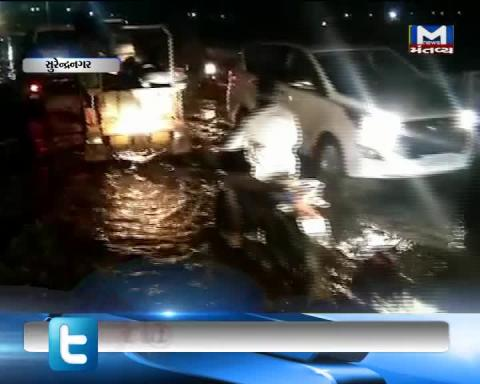 Surendranagar: Water spread on the road due to breach in the pipeline