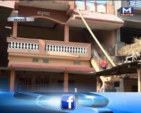 Aravalli: CID Crime arrested accused Manhar Patel in LRD paper leak case